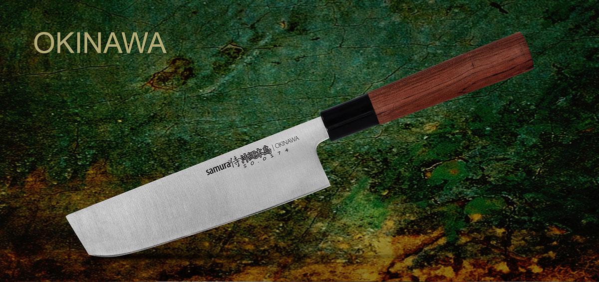Cuchillo Nakiri Samura serie Okinawa