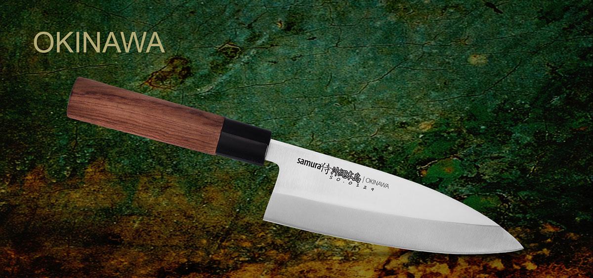 Cuchillo Deba Samura serie Okinawa