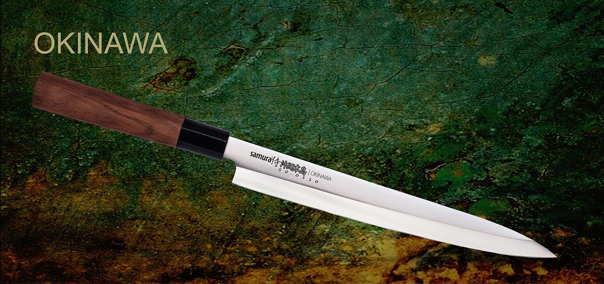 Cuchillo Yanagiba Samura serie Okinawa